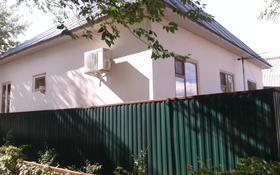 3-комнатный дом, 81 м², 3 сот., Байганина старый город — Алтынсарина за 15.5 млн 〒 в Актобе, Старый город