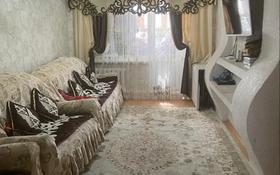 3-комнатная квартира, 58.8 м², 2/5 этаж, Победа 13 — Алашахана за 14.5 млн 〒 в Жезказгане