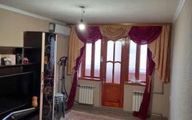 2-комнатная квартира, 47.3 м², 4/5 этаж, Толе Би 12б — Энгелса за 17 млн 〒 в Шымкенте, Аль-Фарабийский р-н