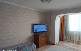 3-комнатная квартира, 71 м², 5/9 этаж, 11 мкр за 12.2 млн 〒 в Актобе, мкр 11