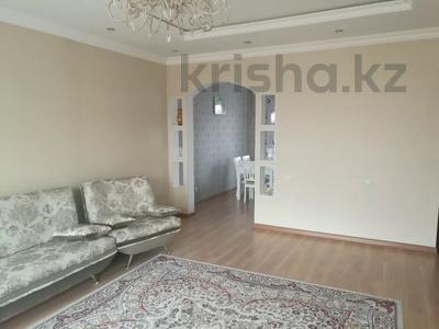4-комнатный дом, 144 м², 7 сот., ул. Балуан шолак 76 за 39 млн 〒 в Алматы — фото 6