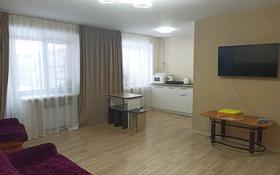 3-комнатная квартира, 45 м², 3/4 этаж посуточно, улица Семёновой 15 за 8 000 〒 в Риддере