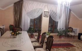 5-комнатная квартира, 180 м², 4/4 этаж, Новый город, Санкибай батыра 253 за 25 млн 〒 в Актобе, Новый город