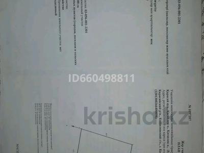 Участок 6 соток, Алимкулова 4А — Бейсебаев за 3.5 млн 〒 в Каскелене — фото 7
