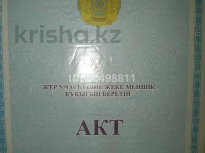 Участок 6 соток, Алимкулова 4А — Бейсебаев за 3.5 млн 〒 в Каскелене — фото 8