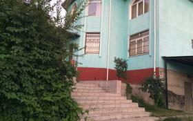 9-комнатный дом, 326.7 м², 12 сот., Мкр Баганашыл 135 за 82 млн 〒 в Алматы, Бостандыкский р-н