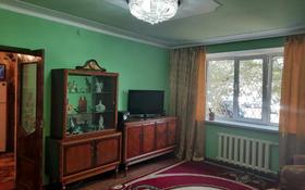 3-комнатная квартира, 61 м², 1/5 этаж, Толе би за 20.3 млн 〒 в Таразе