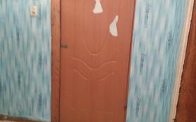 2-комнатная квартира, 36 м², 5/5 этаж, Алмазова 58а за 3.3 млн 〒 в Уральске