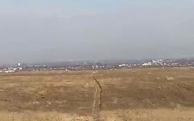 Участок 3000 соток, Момышулы за 800 млн 〒 в Алматы, Алатауский р-н