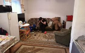 3-комнатный дом, 50 м², 6 сот., Димитрова 52 за 7 млн 〒 в Усть-Каменогорске