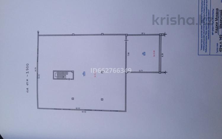 Магазин площадью 70 м², мкр Самал-3, Кажымукана 49 за 5 000 〒 в Алматы, Медеуский р-н