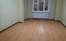 4-комнатная квартира, 105.6 м², 15/15 этаж, Мәңгілік Ел 19 за 37 млн 〒 в Нур-Султане (Астана), Есиль р-н