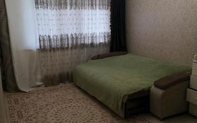 2-комнатная квартира, 48 м², 1/5 этаж, Абу Бакира Кердери 139 за 16.2 млн 〒 в Уральске