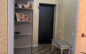 2-комнатная квартира, 64.5 м², 3/4 этаж, Академика Маргулана 91/3 за 27 млн 〒 в Павлодаре