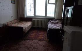 2-комнатная квартира, 47 м², 1/5 этаж, 1-й Завокзальный тупик 61 — Сергея Тюленина за 8.5 млн 〒 в Уральске