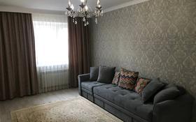 1-комнатная квартира, 40 м², 2/9 этаж, Алихана Бокейханова 15 за 21 млн 〒 в Нур-Султане (Астане), Есильский р-н