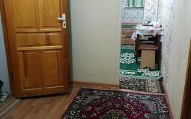 3-комнатная квартира, 66 м², Титов 2 квартал 17/8 за 4.8 млн 〒 в
