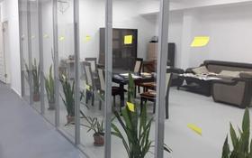 Офис площадью 1 м², Айманова 126 — проспект Абая за 5 000 〒 в Алматы, Бостандыкский р-н
