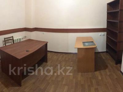 Офис площадью 50 м², Туркестанская 20/1 — Казыбек би за 120 000 〒 в Шымкенте, Аль-Фарабийский р-н — фото 11