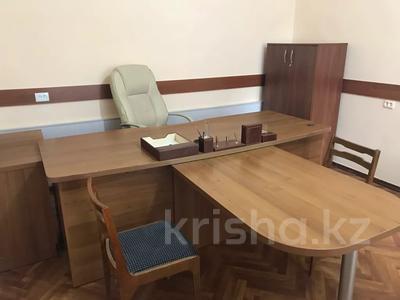 Офис площадью 50 м², Туркестанская 20/1 — Казыбек би за 120 000 〒 в Шымкенте, Аль-Фарабийский р-н — фото 2