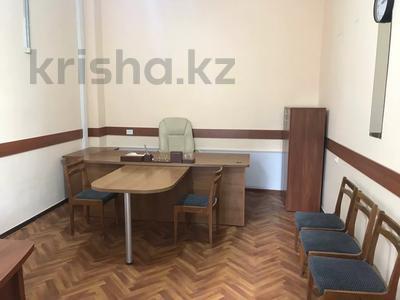 Офис площадью 50 м², Туркестанская 20/1 — Казыбек би за 120 000 〒 в Шымкенте, Аль-Фарабийский р-н — фото 3