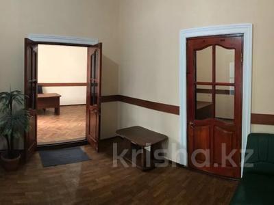 Офис площадью 50 м², Туркестанская 20/1 — Казыбек би за 120 000 〒 в Шымкенте, Аль-Фарабийский р-н — фото 4