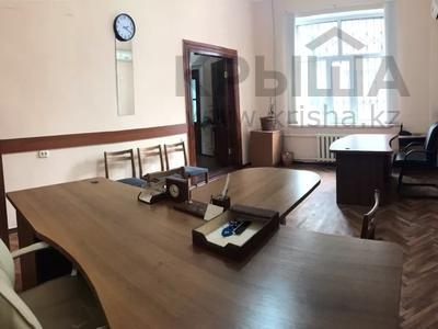 Офис площадью 50 м², Туркестанская 20/1 — Казыбек би за 120 000 〒 в Шымкенте, Аль-Фарабийский р-н — фото 5