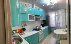 3-комнатная квартира, 72.7 м², 5/18 этаж, проспект Бауыржана Момышулы за 27.2 млн 〒 в Нур-Султане (Астана), Алматы р-н