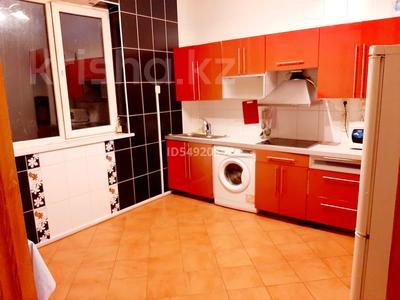 6-комнатный дом посуточно, 300 м², 30 сот., Рауан 6 за 50 000 〒 в Капчагае — фото 11