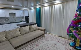 4-комнатная квартира, 80.8 м², 6/9 этаж, проспект Абая за 20 млн 〒 в Уральске