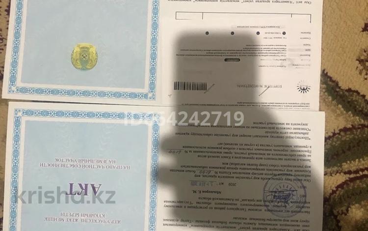 Участок 6 соток, Нурлыжол 10 — Пушкина за 6.5 млн 〒 в Туздыбастау (Калинино)