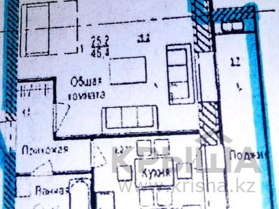 1-комнатная квартира, 46.4 м², 6/8 этаж, А-98 ул — Жургенова за 11.2 млн 〒 в Нур-Султане (Астана), Алматы р-н — фото 2