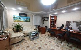 Офис площадью 40 м², Алиханова 8 за 150 000 〒 в Караганде, Казыбек би р-н