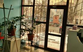 Помещение площадью 100 м², улица Кошек Батыра 32 — Абая и Сулейманова за 23.5 млн 〒 в Таразе