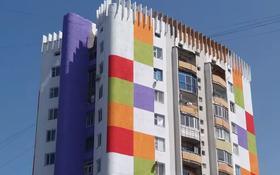 3-комнатная квартира, 64 м², 11/12 этаж, проспект Евразия — Щурихина за 12 млн 〒 в Уральске