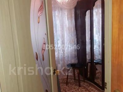 3-комнатная квартира, 64 м², 11/12 этаж, проспект Евразия — Щурихина за 15 млн 〒 в Уральске — фото 4