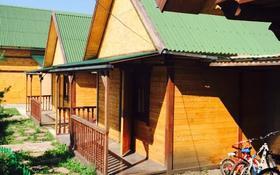 1-комнатный дом посуточно, 20 м², Самал 6 за 20 000 〒 в Бурабае