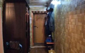 3-комнатный дом, 88 м², Тохтарова за 10 млн 〒 в Жезказгане