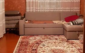 3-комнатный дом, 54 м², 6.5 сот., Химик. ул.Кызкалдак 32 за 6.5 млн 〒 в Актау