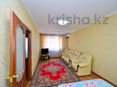 1-комнатная квартира, 42 м² посуточно, Тлепбергенова 80 за 5 000 〒 в Актобе, Новый город — фото 3