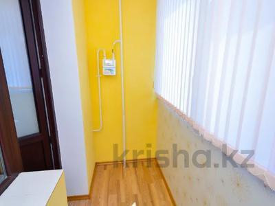 1-комнатная квартира, 42 м² посуточно, Тлепбергенова 80 за 5 000 〒 в Актобе, Новый город — фото 14