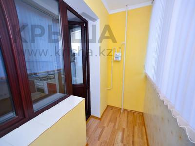 1-комнатная квартира, 42 м² посуточно, Тлепбергенова 80 за 5 000 〒 в Актобе, Новый город — фото 15