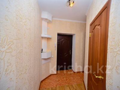 1-комнатная квартира, 42 м² посуточно, Тлепбергенова 80 за 5 000 〒 в Актобе, Новый город — фото 16