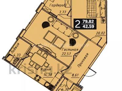 2-комнатная квартира, 79.82 м², 7/10 этаж, Кайыма Мухамедханова 9 за ~ 35.1 млн 〒 в Нур-Султане (Астана), Есиль р-н — фото 2