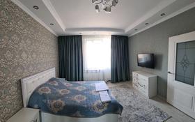 1-комнатная квартира, 40 м², 3/12 этаж посуточно, Коктем 20 за 10 000 〒 в Талдыкоргане
