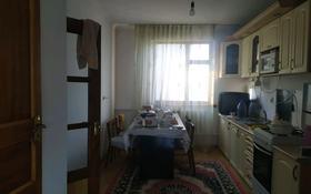3-комнатный дом, 50 м², 5 сот., улица Байтерек 55 за 6.5 млн 〒 в