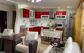 3-комнатная квартира, 83 м², 3/5 этаж, 1 Мая 22 за ~ 19 млн 〒 в Павлодаре