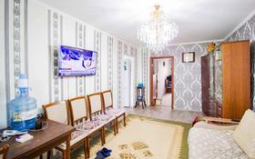 2-комнатная квартира, 46 м², 5/5 этаж, Мкр Жастар за 12 млн 〒 в Талдыкоргане