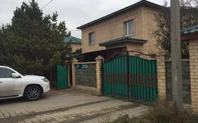 6-комнатный дом помесячно, 300 м², 10 сот., улица Едил 21 — улица Хантау за 500 000 〒 в Нур-Султане (Астана), Алматы р-н