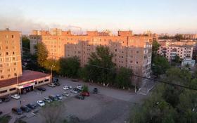 Срочно возьму в аренду квартиру…, Нурсултана Назарбаева 1 в Караганде